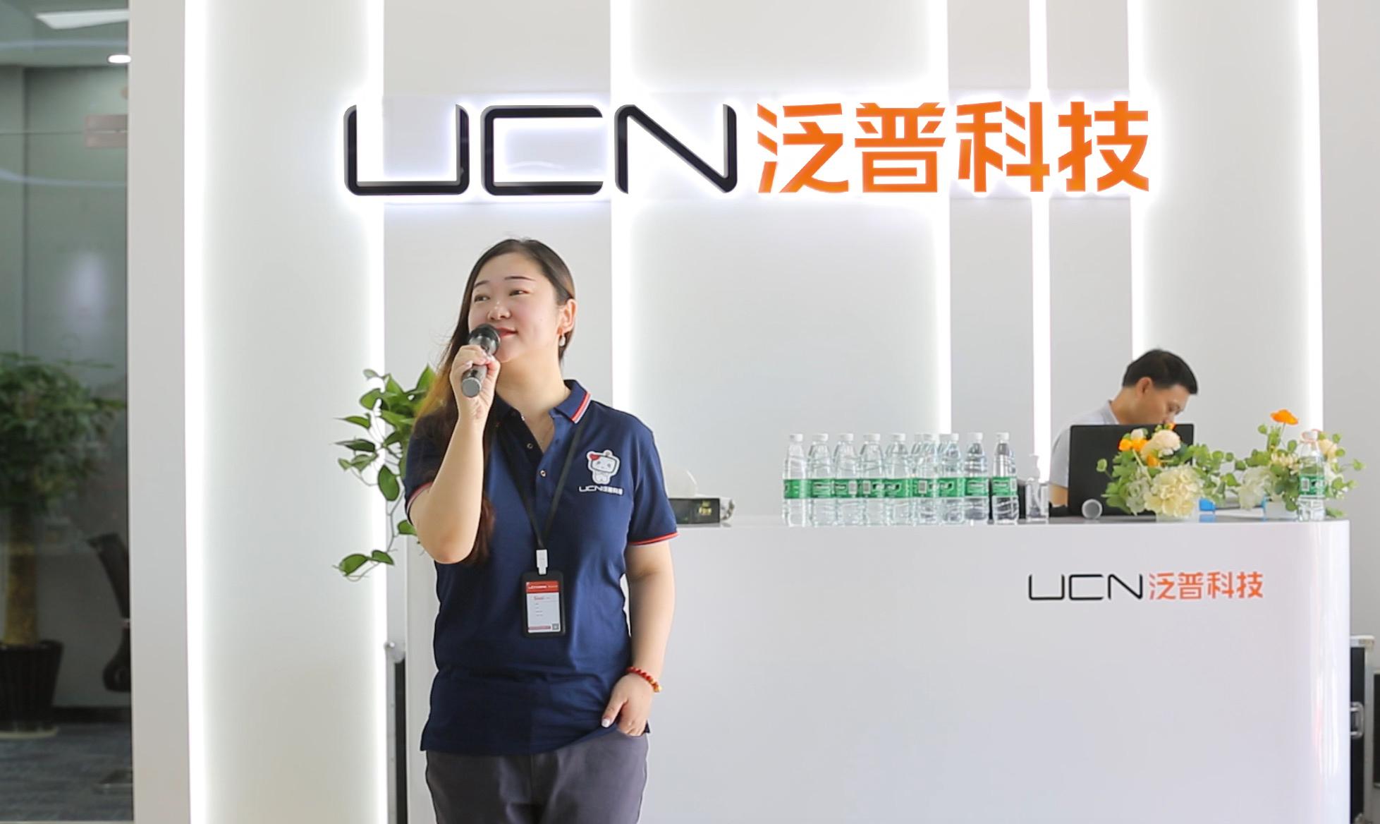 湖南亚搏体育官网登录科技有限公司开业典礼(图3)